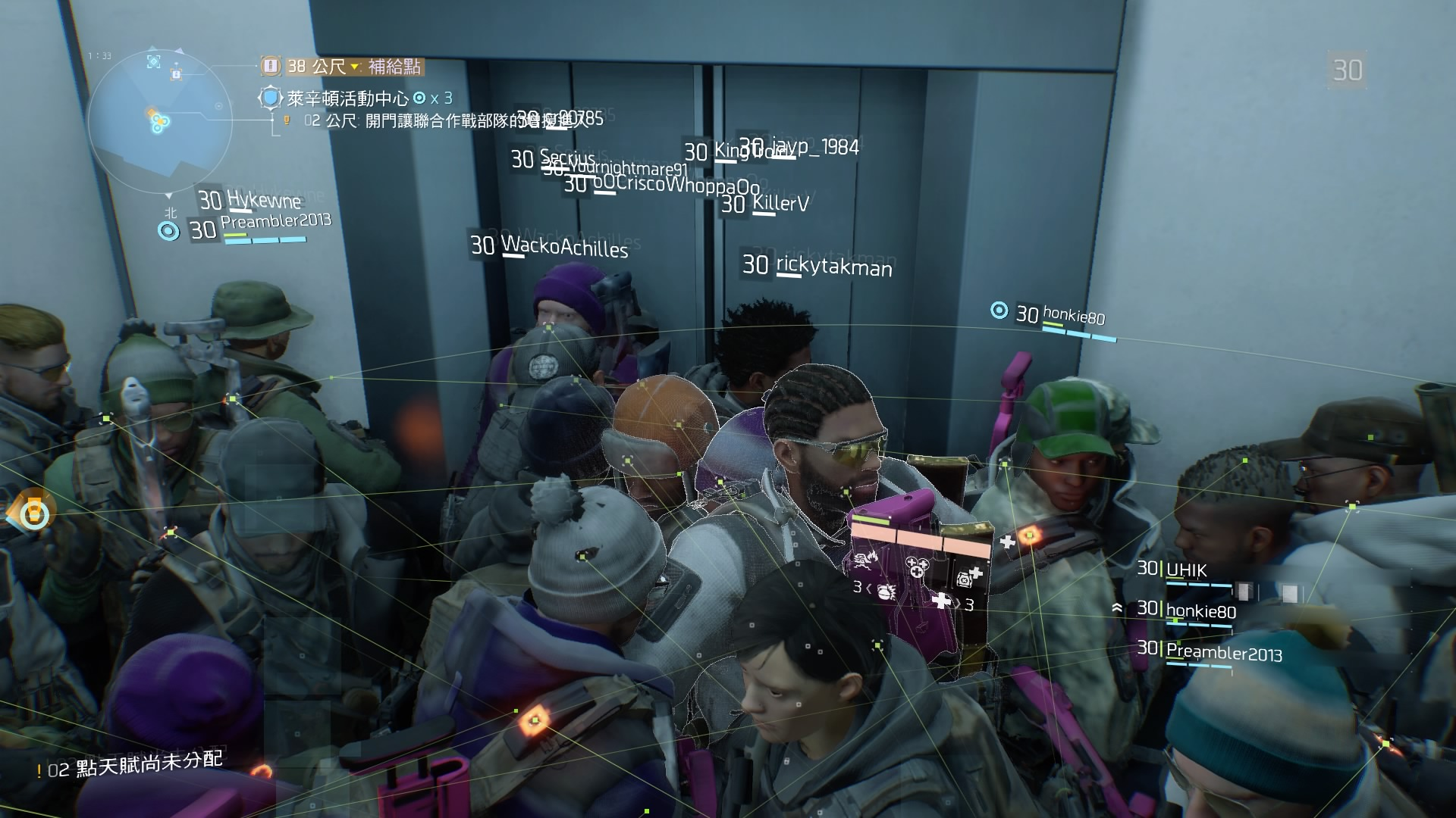 Tom Clancy's The Division™_20160329132929.jpg