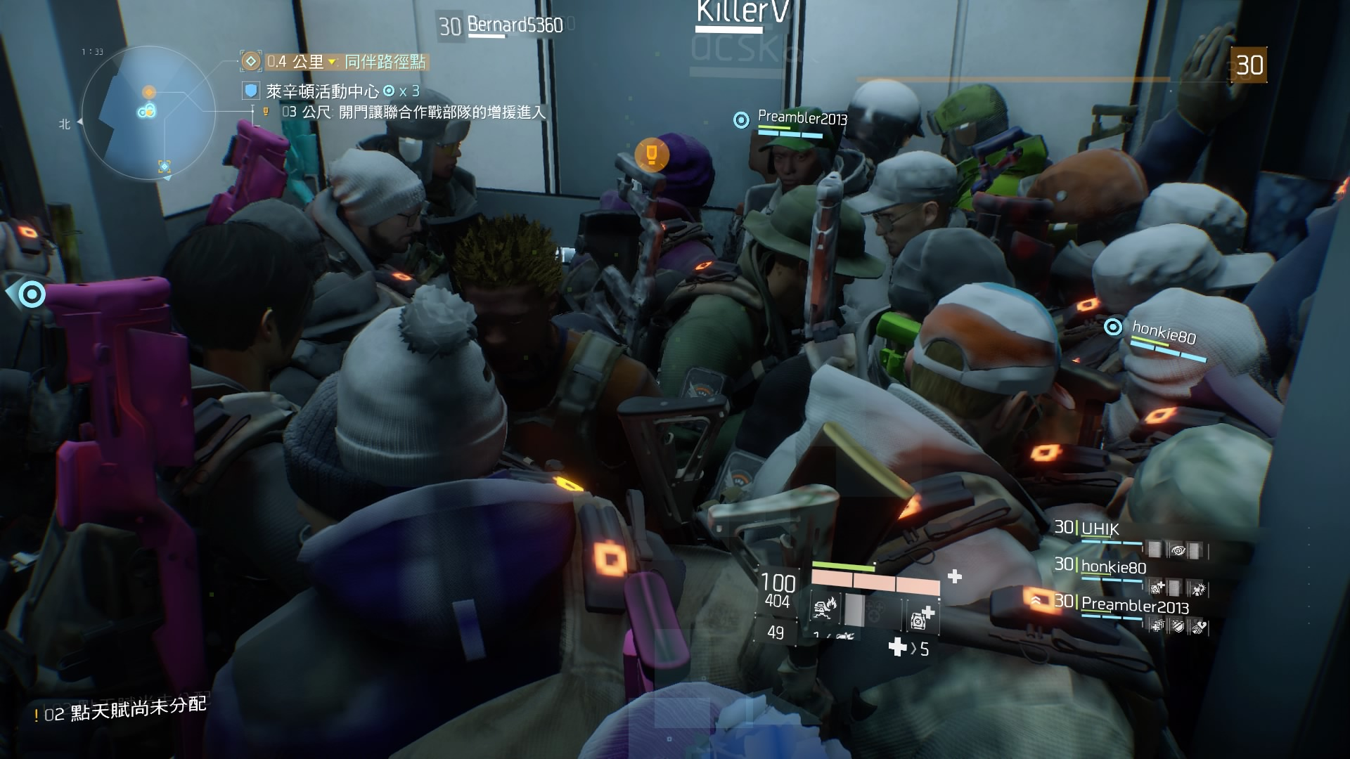 Tom Clancy's The Division™_20160329134154.jpg